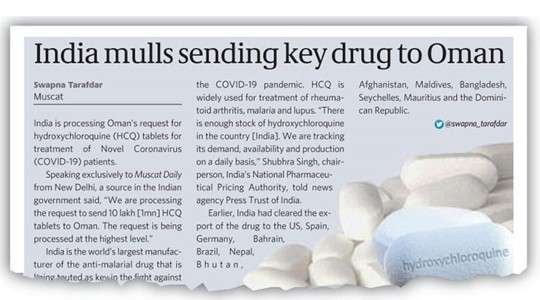Sultanate receives 1mn HCQ tablets from India