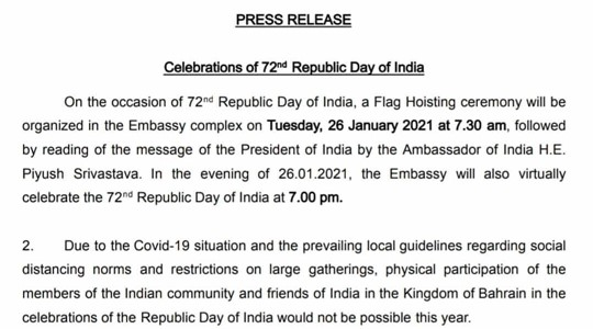 72 Republic Day of India - Bahrain