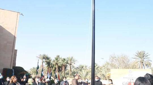 Republic Day - Embassy of India, Riyadh