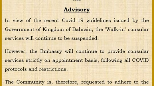 COVID-19 Pandemic Advisory - Embassy of India, Bahrain