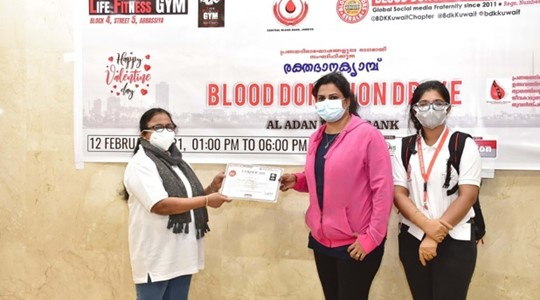 Valentine's Day Blood Donation Drive